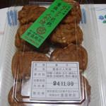 重盛商店 - 人形焼き@840
