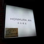 HONMURA AN -