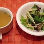 赤坂 大人のハンバーグ - サラダとスープ