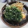 江戸丸 - 料理写真:春菊天+ゴボウ天+生卵