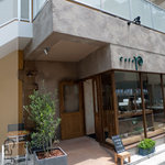Cafe r - Cafe r (カフェ・アール) 店の外観 by 「あなたのかわりに・・・」 http://anakawa.blog77.fc2.com/