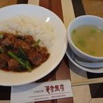 16052621 - 牛腩飯(牛バラ煮込みごはん)(2012/11)
