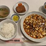 福龍園 - 料理写真:超級麻婆豆腐定食 @1100