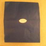 16055249 - 紙袋