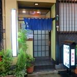 金田 - 有名な金田酒学校ですね