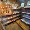 バーニャのパン - 料理写真: