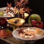 石和名湯館 糸柳 - 料理写真:秋の前菜