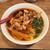 中華そば いまい - 料理写真:中華そば・並