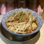 デブソバ リパブリック - 料理写真:ホルモン台湾 900円
