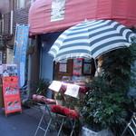 不思議な窓★優 - スナックのお店を日・月限定営業