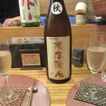さとう - (期間限定)東洋美人¥400