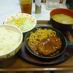 すき家 - 鉄板デミハンバーグ定食