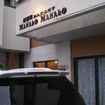 サンサンゴベーカリー マハロマハロ -