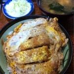満留賀 - カツ丼