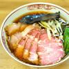 麺処 有彩 - 料理写真:'21.10チャー醤油
