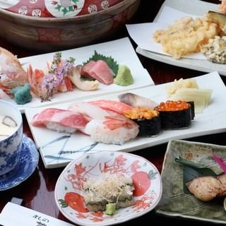 新鮮な素材をふんだんに使った本格和食を味わえる
