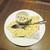 洋食と洋酒 エイト - 料理写真:自家製レーズンバター