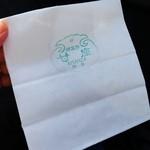 甘座洋菓子店 - 清楚な袋です