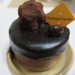御献上カスティーラ - 県内でも自分が一番好きなケーキ「ムースショコラ」
