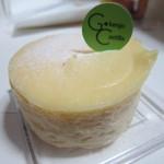 御献上カスティーラ - ジャージーヨーグルトを使用した新商品「ミルクの潤い」
