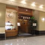 Miyagawahonten - デパート