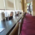神蔓 - ランチスペース カウンター席