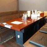 神蔓 - ランチスペース テーブル席