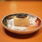 日本料理 たかむら - かぶら餅キャビア添え