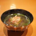 日本料理 たかむら - 知床地鶏と金茸のガラスープ