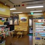 大山パーキングエリア(上り線) - 店内の様子