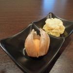 松 - 前菜のストロベリートマトとインカのめざめを使ったポテトサラダ