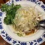 横浜中華街 重慶飯店 - ランチ蒸し鶏