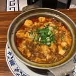 横浜中華街 重慶飯店 - 麻婆豆腐1700円