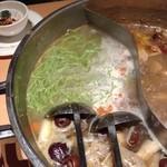 天香回味 - 締めのアセロラ入り翡翠麺
