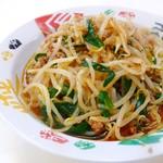 手打ちラーメン 本丸 - 日本全国どこを探しても食べられない!燗中華(かんちゅうか)、この味ハマります!!(冬期限定)