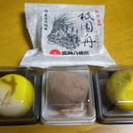 富貴 - 料理写真:買い求めた御菓子