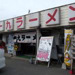 16085527 - 筑紫野の「一九ラーメン」さんの外観。駐車場広いです。周りには・・・。