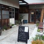 日和cafe -