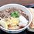 麺通堂 - 料理写真:肉ぶっかけ冷