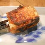 田楽 - 豆腐の柚子味噌