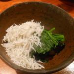 魚 しんのすけ - シラスとほうれん草