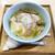 らぁ麺 飯田商店 - その他写真:わんたん入りしおらぁ麺(1580円)