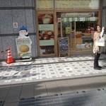 ビアード・パパ スイーツ 小田原ラスカ店 - 2012.11.29  メロンパンシュークリーム200円!