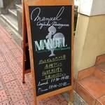 マヌエル・コジーニャ・ポルトゲーザ - 2回目11/29