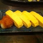 16097244 - 出汁巻き卵(ハーフ)