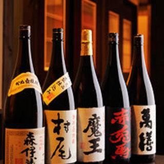 レア焼酎と日本酒を豊富に取り揃えております。