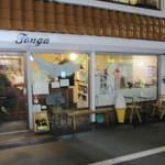 トンガコーヒー - 代々木駅西口近くです。