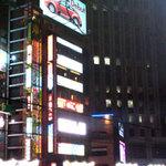 和牛焼肉食べ放題 肉屋の台所 飯田橋店 - ビル外観 8F