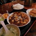 美味しい屋 - 麻婆豆腐セット