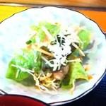 きん寿司 - サラダアップ!
